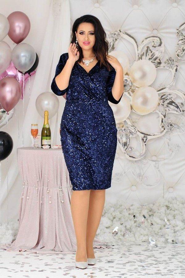 Вечернее платье футляр ОМ-816 : купить по цене 780 грн - Vosamo